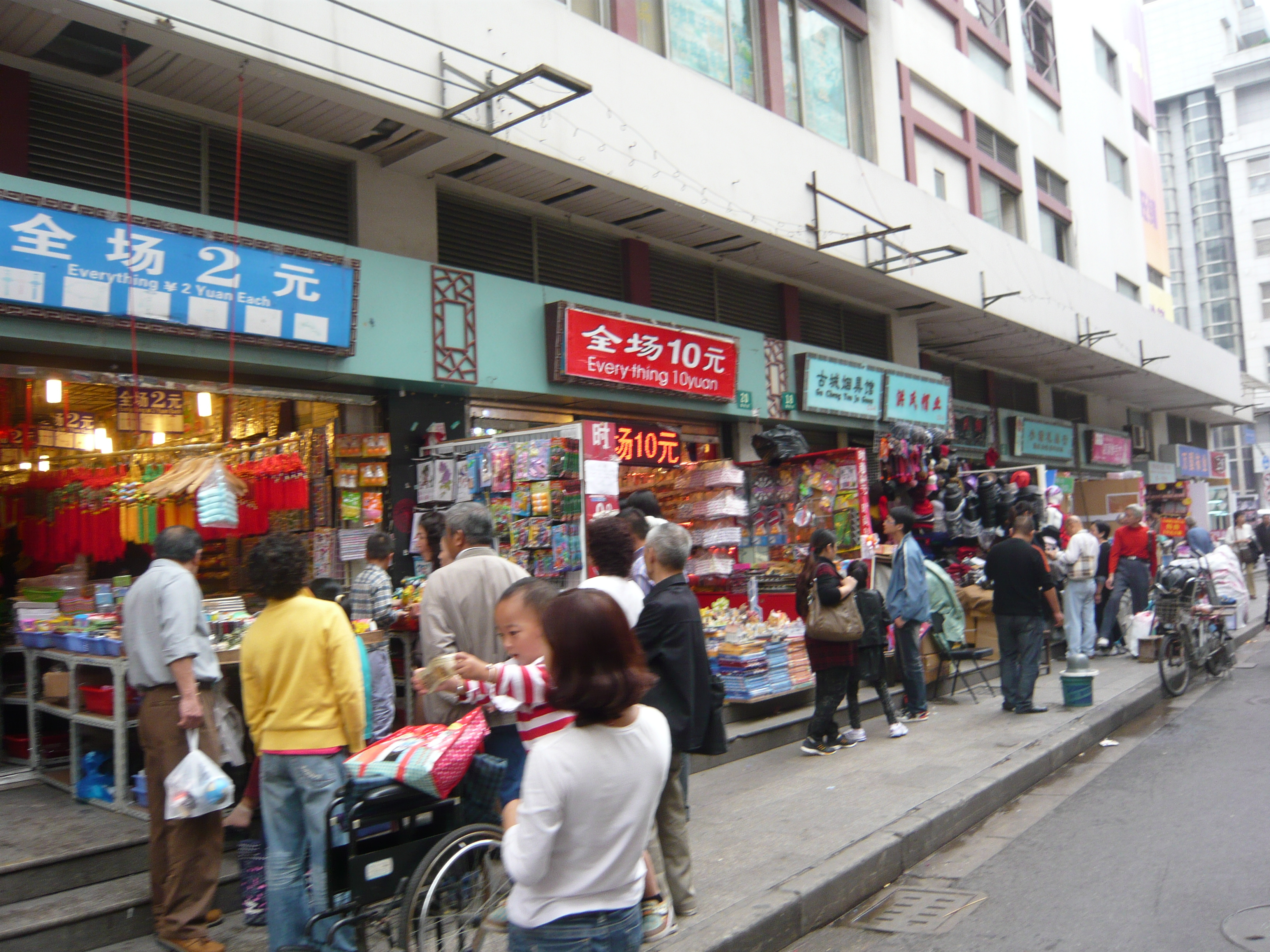 shopping chinese Chinese culture/shopping 123greetingscom -- a free ecards.