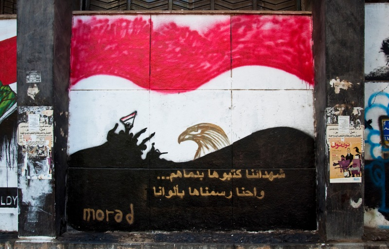 CAIRO, EGYPT_Mural off of Ismael Mohamed Street in Zamalek, Cairo, Egypt_The graffiti has since been painted over_Photo by JoAnna Pollonais_DSC_0137
