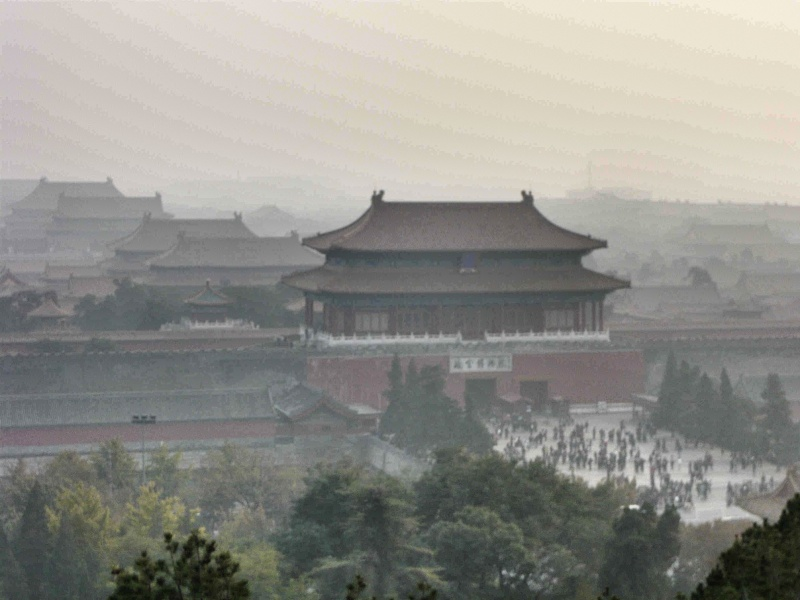 forbidden city essays Beijing's forbidden city palace is considering closing a starbucks on its grounds after protests led by a state tv personality who says the american coffeehouse's presence is eroding chinese.