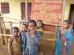 Mosebo Health Post Ethiopia