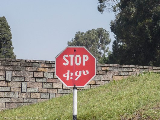 Stop signs in Amharic